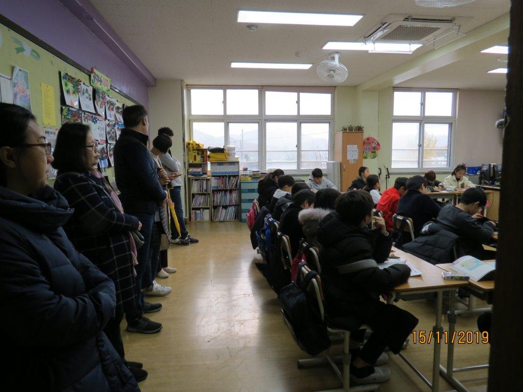 2학기 도란도란 학교 방문의 날